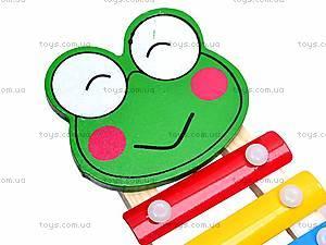 Ксилофон игрушечный «Лягушонок», K22, отзывы