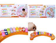 Музыкальная игрушка для малышей «Ксилофон», 123-1B, отзывы