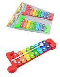 Музыкальная игрушка ксилофон, 30152AB