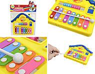 Детский ксилофон «Домик», 8989C4, купить