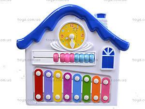 Детский ксилофон «Домик», 8989C4, toys.com.ua