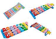 Музыкальный ксилофон для разных игр, 209A, купить