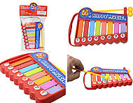 Игрушка «Ксилофон» для детей, 5200-48, фото