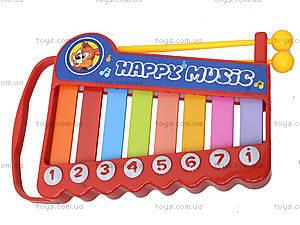 Игрушка «Ксилофон» для детей, 5200-48, отзывы
