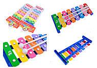 """Музыкальная игрушка """"Ксилофон"""", с палочками, 32168-5, отзывы"""