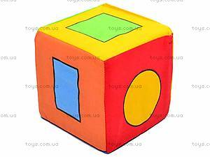 Кубик-погремушка «Геометрические фигуры», , фото