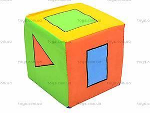 Кубик-погремушка «Геометрические фигуры», , отзывы