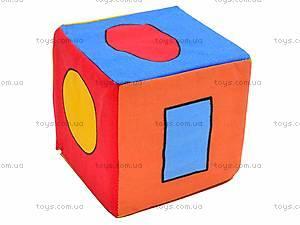 Кубик-погремушка «Геометрические фигуры»,