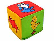 Кубик-погремушка «Животные»,