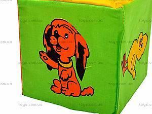 Кубик-погремушка «Животные», , фото