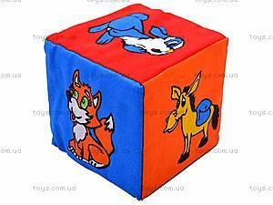 Кубик-погремушка «Животные», , отзывы
