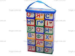 Кубики «Абетка», в сумке, , купить