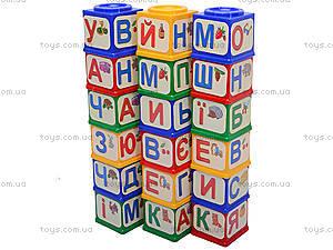 Кубики «Абетка», в сумке,