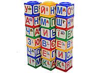 Кубики «Абетка», в сумке, , іграшки