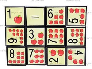 Кубики «Арифметика», 0243, купить