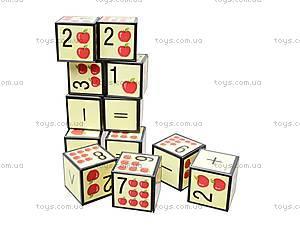 Кубики «Арифметика», 0243, отзывы