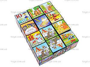 Кубики «Азбука», 12 штук, 0120, фото