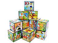 Кубики «Азбука», 12 штук, 0120, тойс ком юа