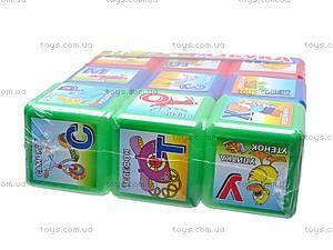 Кубики «Азбука», 0087, купить