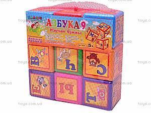 Кубики «Азбука», 9 штук, 0202, купить