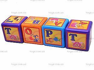 Кубики «Азбука», 9 штук, 0202, фото