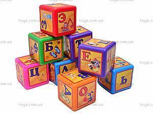 Кубики «Азбука», 9 штук, 0202