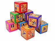 Кубики «Азбука», 9 штук, 0202, отзывы