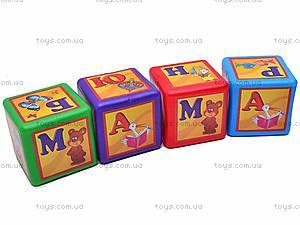 Кубики «Азбука», 9 штук, 0202, цена
