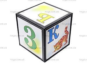 Кубики «Азбука и Арифметика», 2728, купить