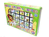 Кубики «Азбука и Арифметика», 2728