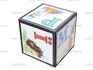 Кубики «Азбука и Арифметика», 2728, фото