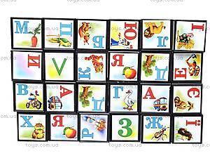Кубики «Азбука и Арифметика», 2728, отзывы