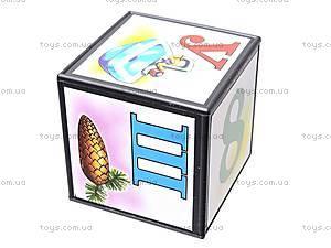 Кубики «Азбука и Арифметика», 2728, цена