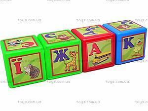 Кубики «Азбука», украинские буквы, 0201, купить