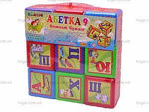 Кубики «Азбука», украинские буквы, 0201, фото