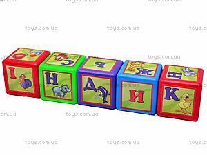 Кубики «Азбука», украинские буквы, 0201, отзывы