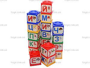 Кубики «Азбука», в сумке, , фото