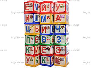 Кубики «Азбука», в сумке, , отзывы