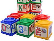 Кубики «Азбука», в сумке, 0620, игрушки