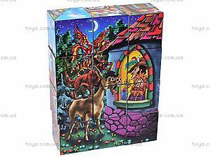 Кубики большие «Сказки», 0205, купить