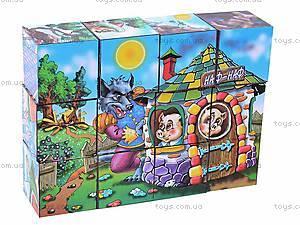 Кубики большие «Сказки», 0205, фото