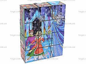 Кубики большие «Сказки», 0205, отзывы