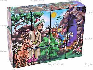 Кубики большие «Сказки», 0205, цена
