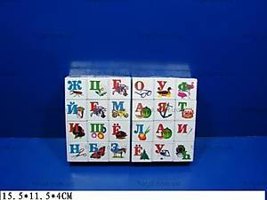 Кубики «Буквы», 7057