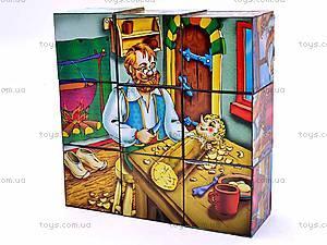 Кубики «Буратино», 0168