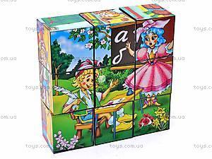 Кубики «Буратино», 0168, отзывы