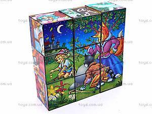 Кубики «Буратино», 0168, игрушки
