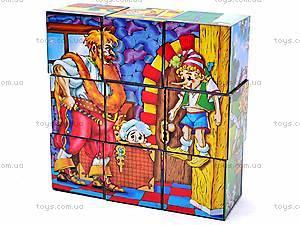 Кубики «Буратино», 0168, детские игрушки
