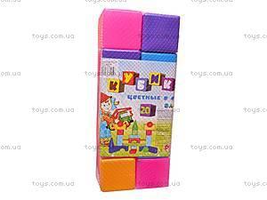 Кубики цветные, 20 штук, 1112, купить