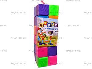 Кубики цветные, в сетке, 1113